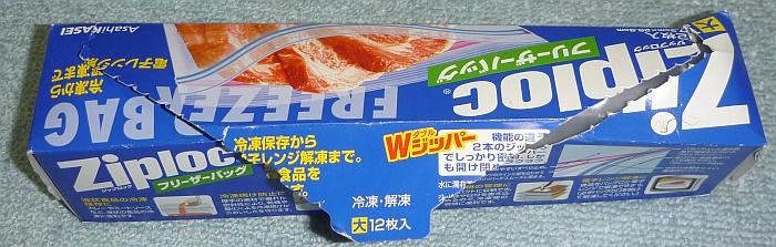 ファイル 305-1.jpg