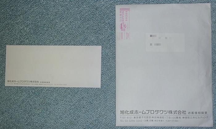 ファイル 305-4.jpg
