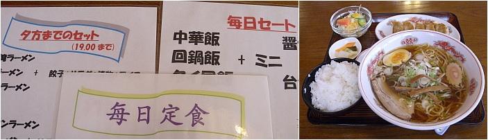 ファイル 329-3.jpg